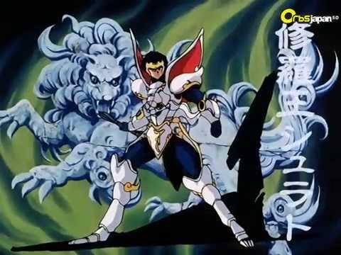 Shurato - episódio em blu ray dublado