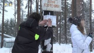 Школа Волшебников - КЛИП СЕВЕР