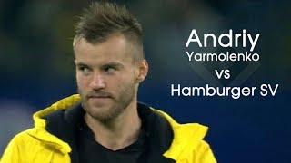 Andriy Yarmolenko vs Hаmburgеr SV★ Away ★ Skills ★ 20/09/2017 ᴴᴰ