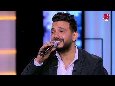 بعد نجاحها الكبير في Arab Idol.. محمد حسن يعيد غناء