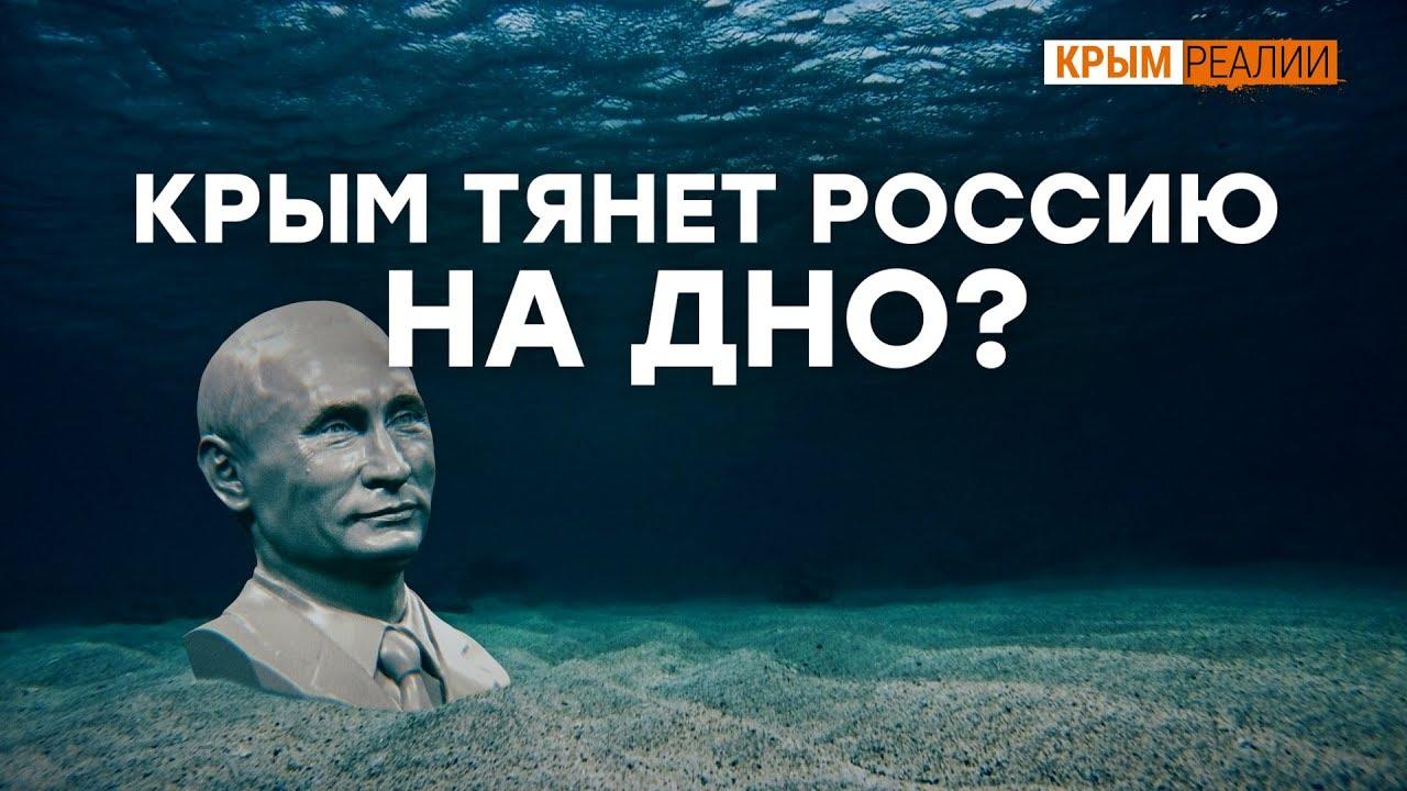 «Главное, что мы вместе!» | Крым.Реалии ТВ