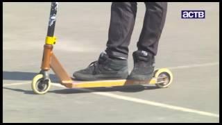 Трюки на самокатах учатся выполнять юные сахалинцы, готовясь к фестивалю уличного спорта