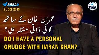 Sethi Sey Sawal | 21 October 2019 | Najam Sethi