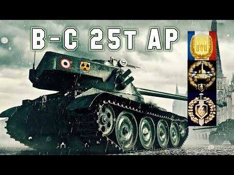 B-C 25t AP world of tank blitz aced gameplay 5600 DMG + 1vs4 but...