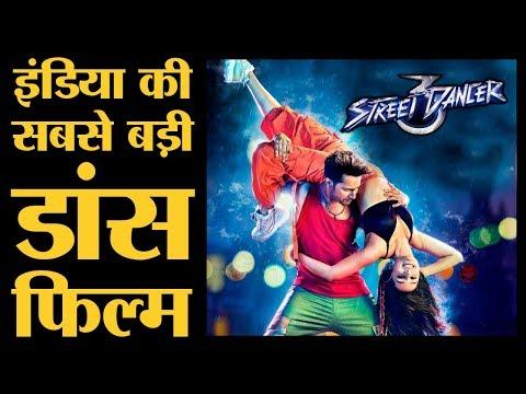 इस फ़िल्म के लिए Shraddha Kapoor ने पांच अलग-अलग तरह से के डांस सीखें हैं | Varun Dhawan Mp3