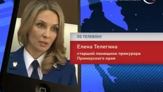 Жительница Владивостока, зарезавшая сожителя на Набережной, села на 8 лет