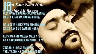 Dard Kam Nhi Hota 💓Dur Manzil Hai Rah Guzar Tanha