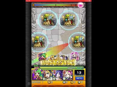 モンスト閃きの遊技場 特別ミッション 夕蝉の庭園4/光攻略