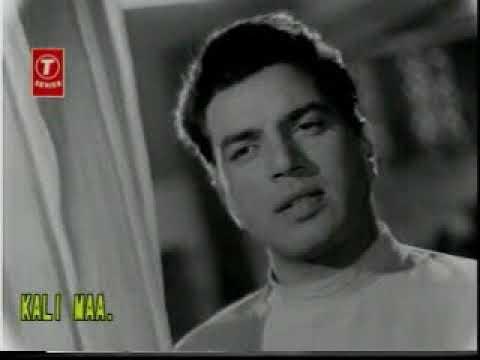 Mera Qasoor Kya Hai (1964) -  kahin se maut ko lao -  Rafi