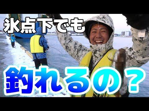 【所持金0円で即終了】マイナス8℃の世界では何が釣れる?[北海道サバイバル#3]