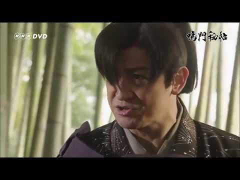 鳴門秘帖 PR動画