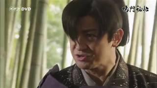 9月21日発売【鳴門秘帖 DVD-BOX 全4枚】 剣を極める修行の果て、虚無僧...