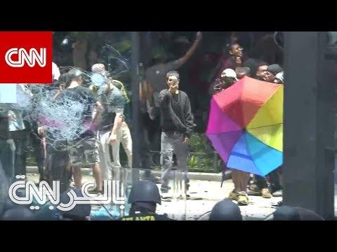 مواجهات بين الشرطة ومتظاهرين أمام مقر CNN في أتلانتا  - 19:00-2020 / 5 / 30