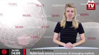 Ruble leads among currencies of emerging markets