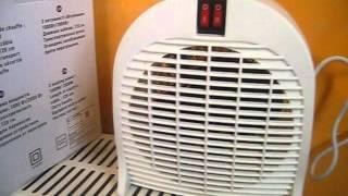 видео Напольные тепловентиляторы ElectroluxEFH/F-8720 / Системы обогрева / Электрические обогреватели  / Тепловентиляторы / Tehmark