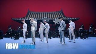 Download ONEUS(원어스) '가자 (LIT)' MV Performance Video