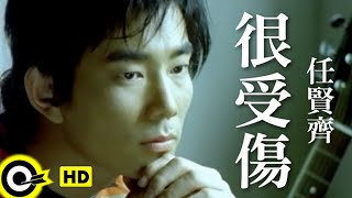 任賢齊 Richie Jen【很受傷 Hurt badly】Official Music Video