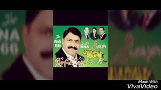 CHAUDHARY NADEEM KHADIM (MNA)PMLN SONG BY TAHIR NAYYER