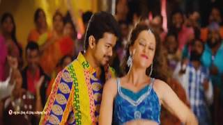 Jingunamani | Tamil Video Song | Jilla | VIjay | Kagal Agarwal | D Imman