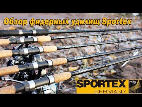 Итоговый обзор фидерных удилищ Sportex Exlusive, Carboflex!