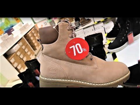 Магазин обуви ZENDEN💚ТОТАЛЬНАЯ РАСПРОДАЖА СЕЗОННОГО ТОВАРА💣АКЦИИ и НОВИНКИ. ЯНВАРЬ 2020.