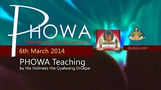 Phowa Teaching (Mandarin&French)- 6th March by HH Gyalwang Drukpa