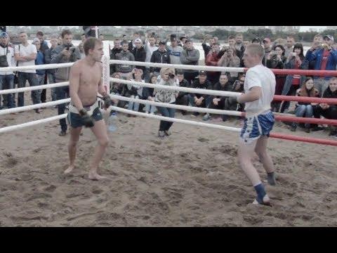 Боксер против Молодого ММА бойца, Отличный бой !!!
