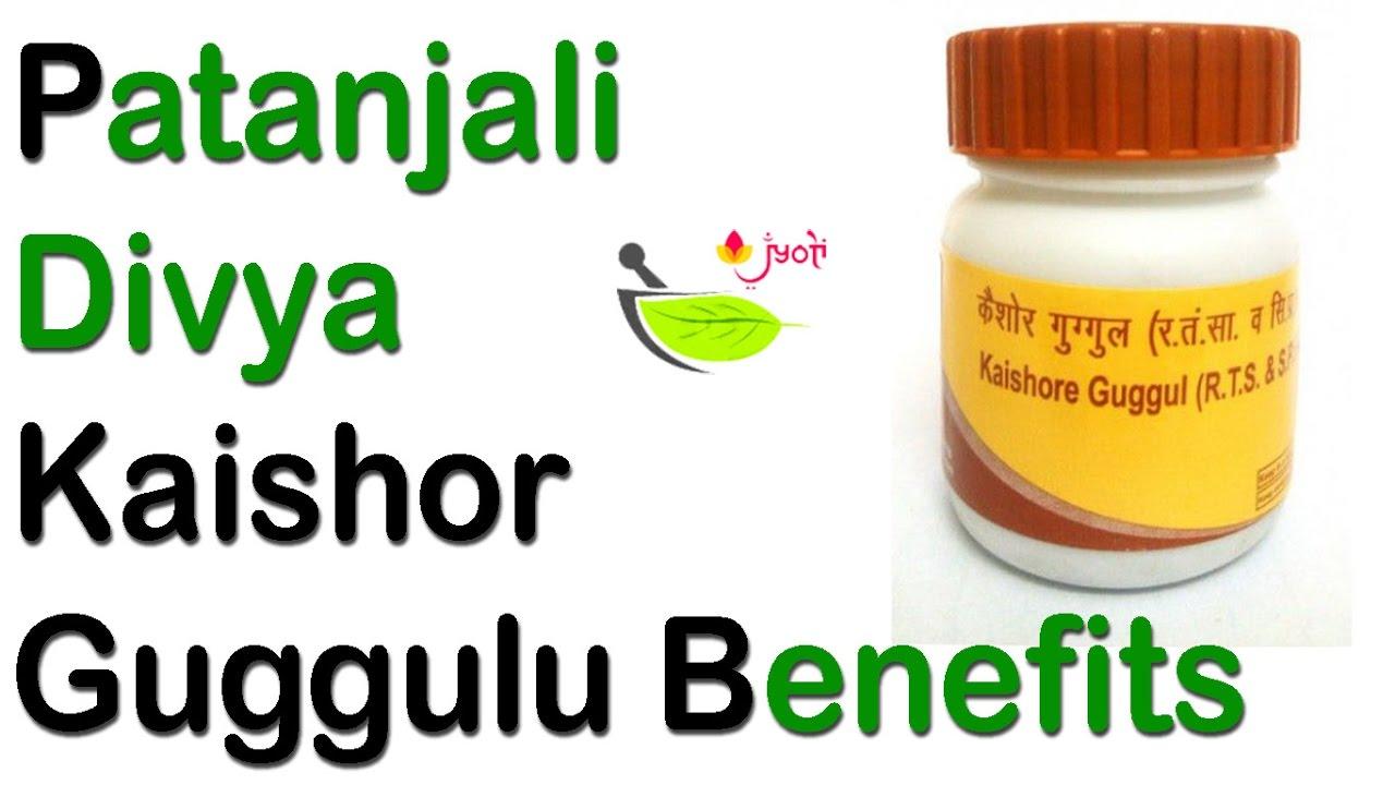 Patanjali Kaishore Guggul Benefits | Divya kaishore Guggul Benefits |  kaishore Guggul ke fayde by Jyoti Jaiswal