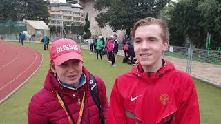 Елена Сайко и Дмитрий Грамачков-победитель Первенства России-2019 в спортивной ходьбе на 10000 м U18