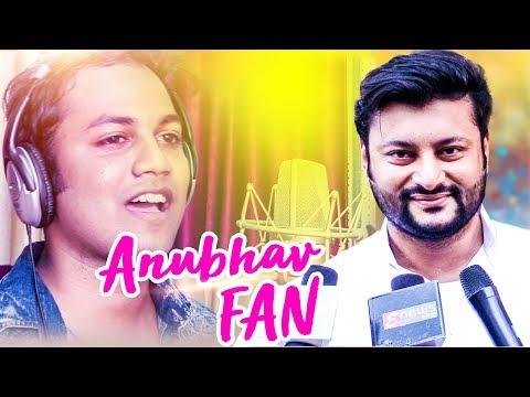 Anubhav FAN - Special Interview - Anubhav Mohanty - HD Video