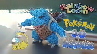 Rainbow Loom 3D Pokemon Blastoise Body (1/8) покемон Бластоиз, Tortank, Turtok,