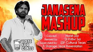 janasena-mashup-powerful-mix-janasena-party-pawan-kalyan-dj-prithvi-sai