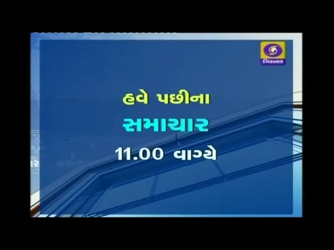 LIVE Morning News at 7:45 AM | Date: 09-11-2018