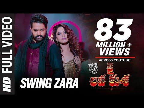 SWING ZARA Full Video Song - Jai Lava Kusa Video Songs | Jr NTR, Tamannaah | Devi Sri Prasad