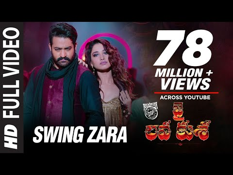 SWING ZARA Full Video Song - Jai Lava Kusa...