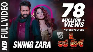 SWING ZARA Full Song Jai Lava Kusa Songs | Jr NTR, Tamannaah | Devi Sri Prasad