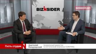 Транспорт и логистика: как лучше всего доставлять грузы из Китая в Россию и как на этом заработать?(, 2015-04-20T12:27:53.000Z)