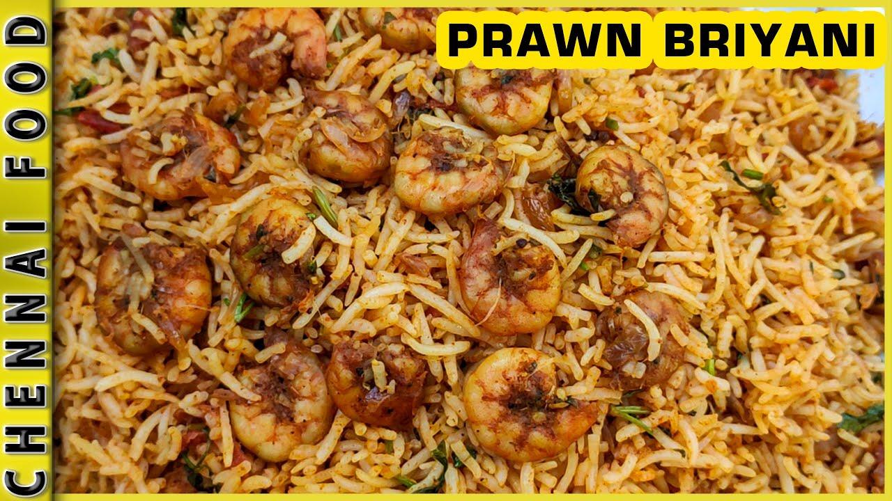 புதிய சுவையில் இறால் தம் பிரியாணி   Prawn Dum Briyani Recipe in Tamil