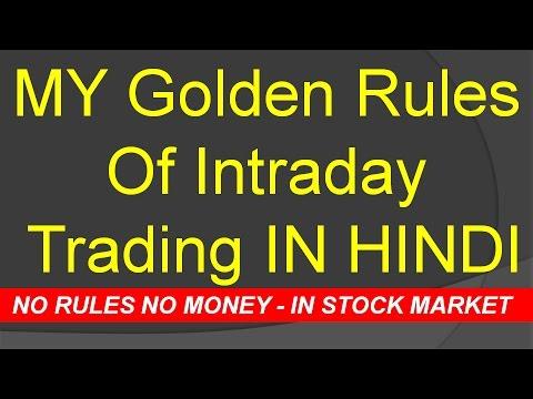 Broker commodity future trading in india pdf