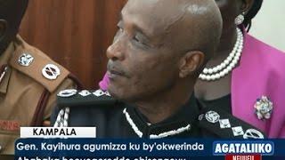 Gen.Kayihura agumizza ku by'okwerinda thumbnail