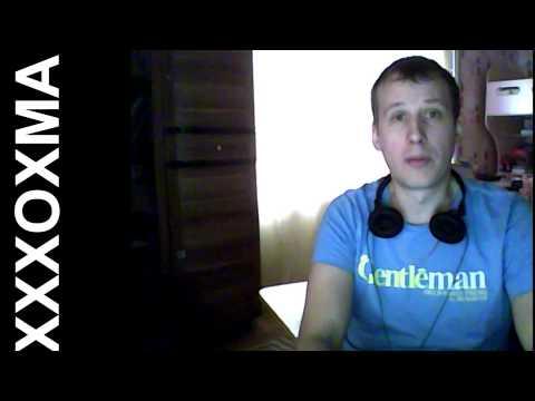 Эйдельман Натан Яковлевич — «Чтобы Помнили»