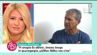 Entertv:Γιώργος Νταλάρας: