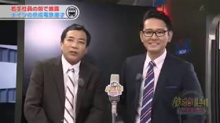 ナイツの京成電鉄漫才🚃🚃🚃 thumbnail