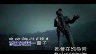 Pi Zhe Yang Pi De Lang 披著羊皮的狼 Dao Lang 刀郎