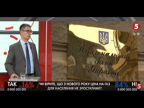 Долар здешевшав до нового рекордного рівня: Гліб Вишлінський про несподіваний курс валют | ІнфоДень