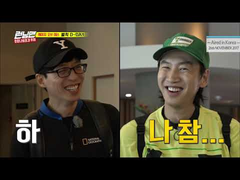 [LEGEND EP. 378-3]Members were shocked to see Australian special food!(ENG Sub) indir