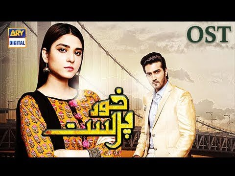 hqdefault - Best Pakistani dramas in 2019 that you should watch