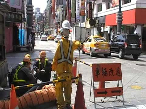 Taipei construction raver
