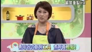 2013.8.5 元氣加油站  快煮瓜瓜-1