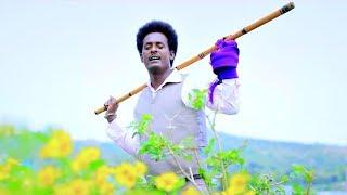 Bilisummaa Raggaasaa - Goobee - New Ethiopian Music 2017 (Official Video)